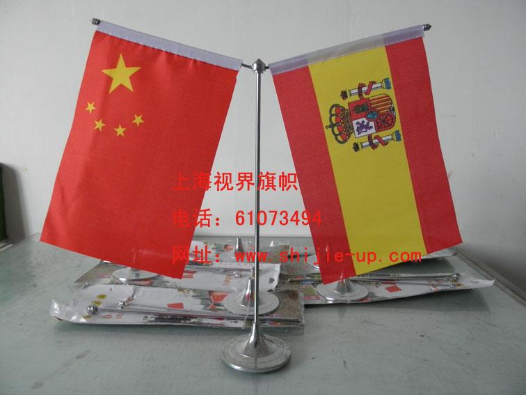 不锈钢旗杆_会议旗尺寸和会议旗规格是多少?