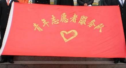 志愿者旗帜制作 就找上海志愿者旗帜制作厂家