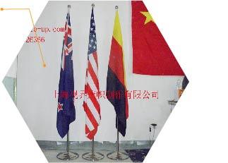 会议室立地旗